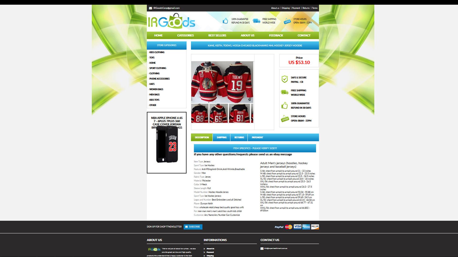Nrngoods template ebay store zeinebay for Ebay template design software